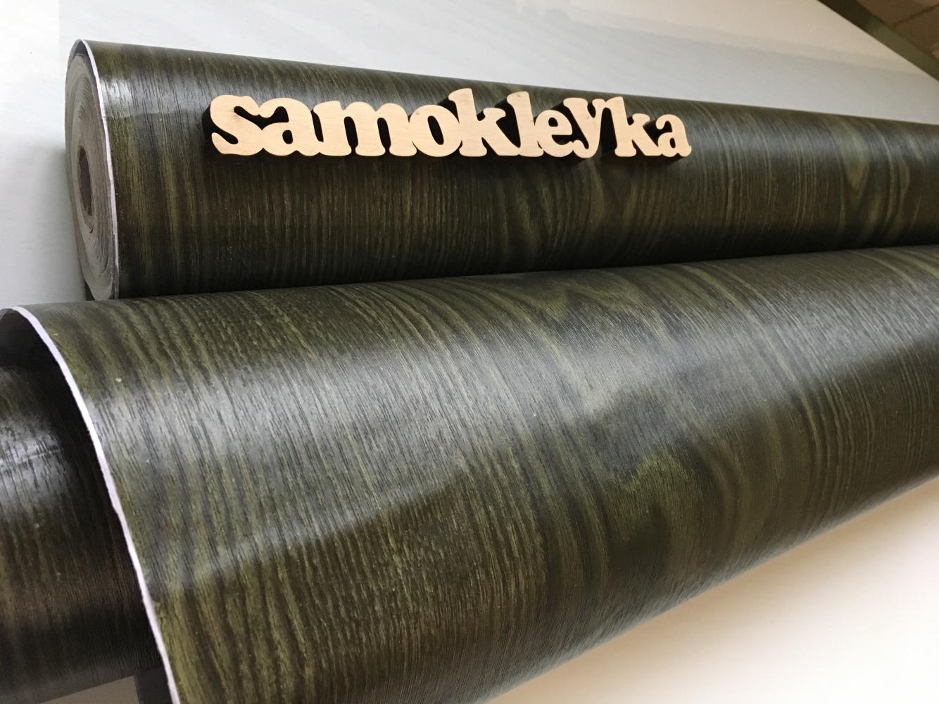 Самоклейка Hongda (Тёмное дерево) 45см х 1м Hm010-1 0