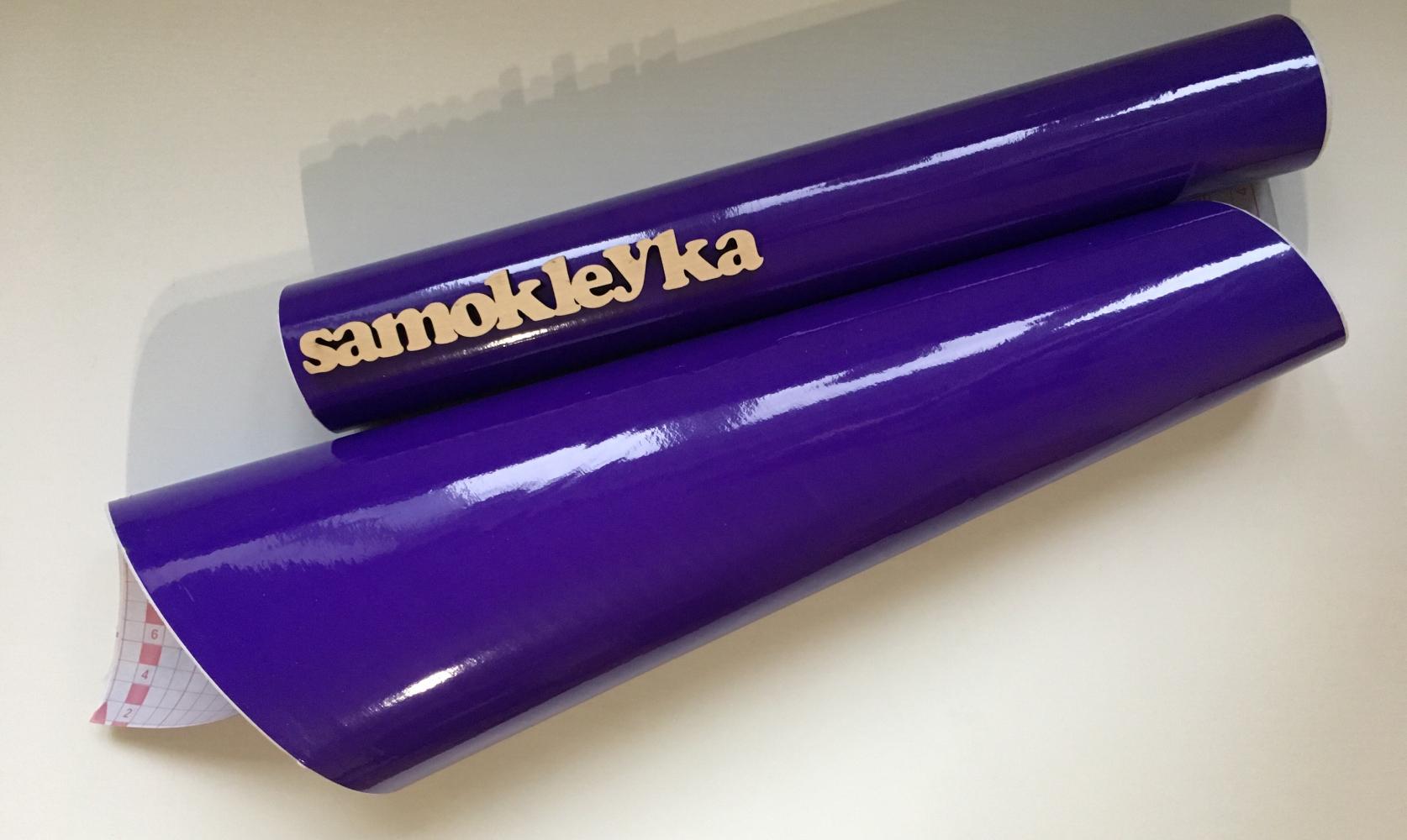 Самоклейка Hongda (Фиолетовая) 67,5см х 15м H2019 0