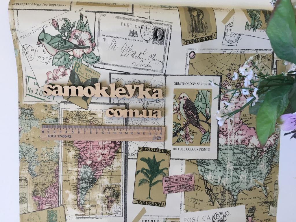 Самоклейка Hongda (Коллаж путешественника) 45см х 15м H5696-1 0