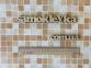 Самоклейка Patifix (Коричневая мозаика) 45см х 1м 13-4560 6