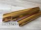 Самоклейка Hongda (Золото,толстое) 45см х 1м H15 6