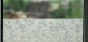 Самоклейка Patifix 45см х 1м 11-2150 0