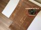 Самоклейка Hongda (Тёмное дерево) 90см х 1м Hm010 1