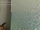 Самоклейка D-C-Fix (Битое стекло) 90см х 1м Df 200-5336 0