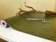 Самоклейка Hongda (Бамбук) 45см х 15м H5042 4