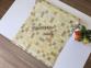 Самоклейка Hongda (Цветная мозаика) 67,5см х 15м H5256 4