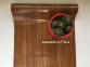 Самоклейка Hongda (Тёмное дерево) 45см х 15м Hm007-2 3