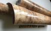 Самоклейка Hongda (Коричневый мрамор) 90см х 15м Hm103 2