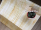 Самоклейка Hongda (Светлое дерево) 45см х 15м Hm001 1