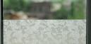 Самоклейка Patifix (Розочки) 45см х 15м 11-2150 2