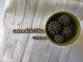 Самоклейка Gekkofix (Деревянная доска) 90см х 15м 13520 8