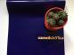Самоклейка Hongda (Сапфир) 45см х 1м H2012 6