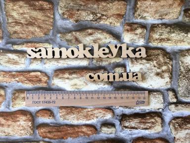 Самоклейка Gekkofix (Коричневый камень) 45см х 1м 10225