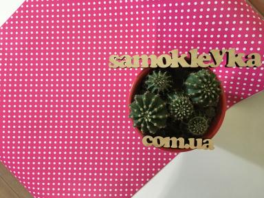 Самоклейка Patifix (Малиновый горошек) 45см х 1м 15-6210