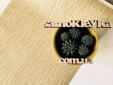 Самоклейка Hongda (Светлое дерево) 45см х 1м Hm008-2