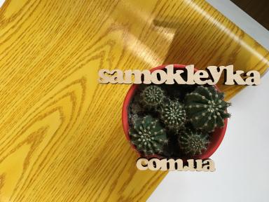 Самоклейка Hongda (Светлое дерево) 45см х 1м Hm004-1