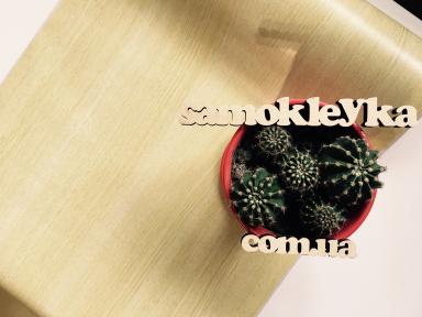 Самоклейка Hongda (Светлое дерево) 45см х 1м Hm006-1