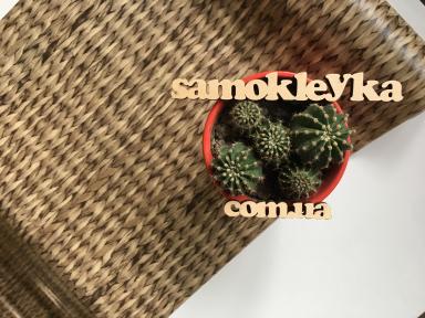 Самоклейка Hongda (Сплетенные листья) 45см х 1м H5104