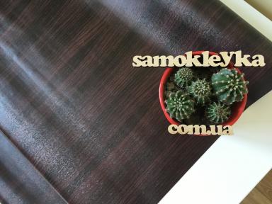 Самоклейка Hongda (Тёмное дерево) 90см х 15м H5063