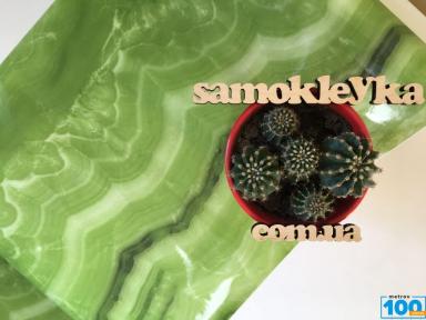 Самоклейка Hongda 67,5см х 1м Hm101-3