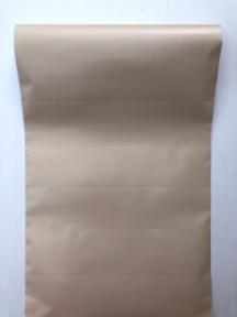 Самоклейка Patifix 45см х 1м 10-1215