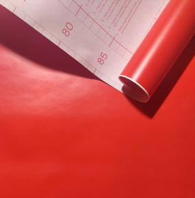 Самоклейка D-C-Fix 45см х 1м Df 200-1268