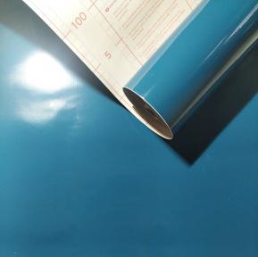 Самоклейка D-C-Fix 45см х 1м Df 200-3244