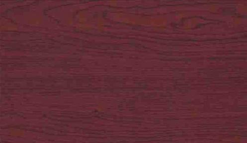 Самоклейка Hongda (Тёмное дерево) 45см х 15м H5007-1