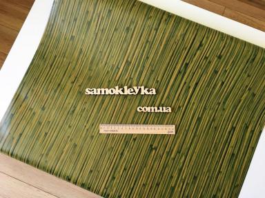 Самоклейка Hongda (Бамбук) 45см х 15м H5042