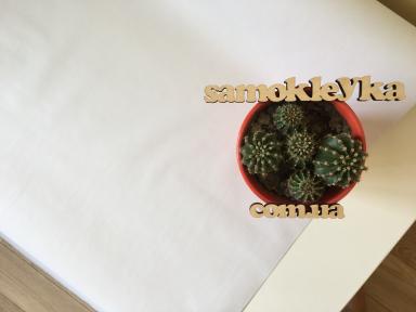 Самоклейка Hongda (Светлое дерево) 90см х 15м H5100