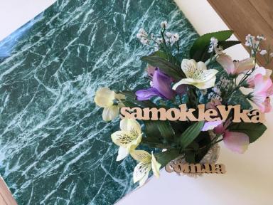 Самоклейка Hongda (Зеленый мрамор) 90см х 15м H5214
