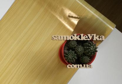 Самоклейка Hongda (Светлое дерево) 45см х 15м Hm007-3
