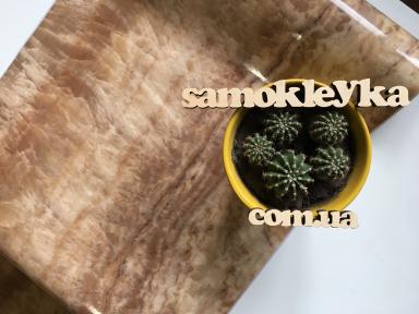 Самоклейка Hongda (Коричневый мрамор) 45см х 15м Hm103