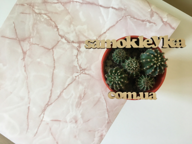 Самоклейка D-C-Fix (Розовый мрамор) 67,5см х 15м Df 200-8124