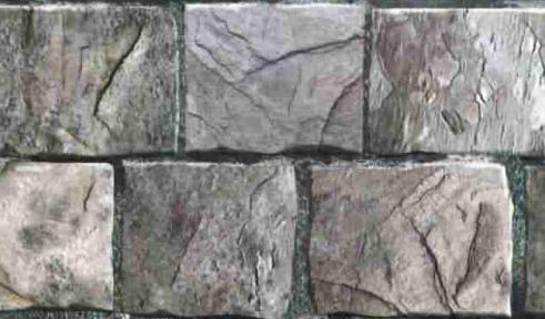 Самоклейка Hongda (Серый камень) 45см х 15м H5279-1