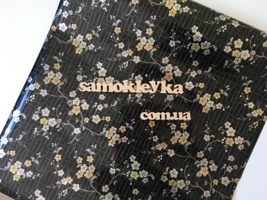 Самоклейка Gekkofix (Восточные цветы) 45см х 1м 11763