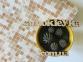 Самоклейка Patifix (Коричневая мозаика) 45см х 1м 13-4560