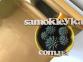 Самоклейка Hongda (Золото,толстое) 45см х 1м H15