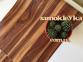 Самоклейка Hongda (Тёмное дерево) 90см х 1м Hm002-2