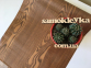 Самоклейка Hongda (Тёмное дерево) 90см х 1м Hm010