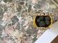 Самоклейка Hongda (Зеленый мрамор) 67,5см х 1м H5225-1
