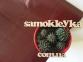 Самоклейка Patifix (Красное дерево)45см х 15м 12-3005