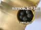 Самоклейка Patifix (Желтый металлик) 45см х 15м 17-7225